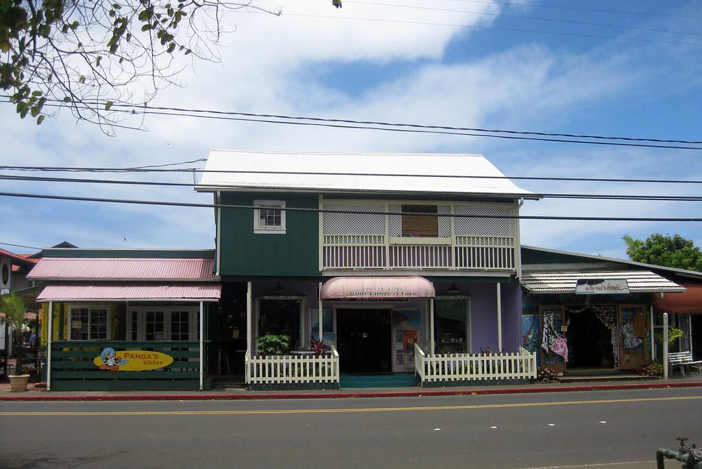 Restaurants Merchandise New Smyrna Beach
