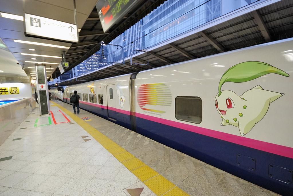 Tohoku Shinkansen Logo...