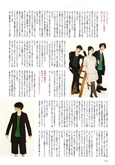 雜誌《Cinema Square》Vol.30 上野樹里×玉木宏×瑛太 交響情人夢彩頁
