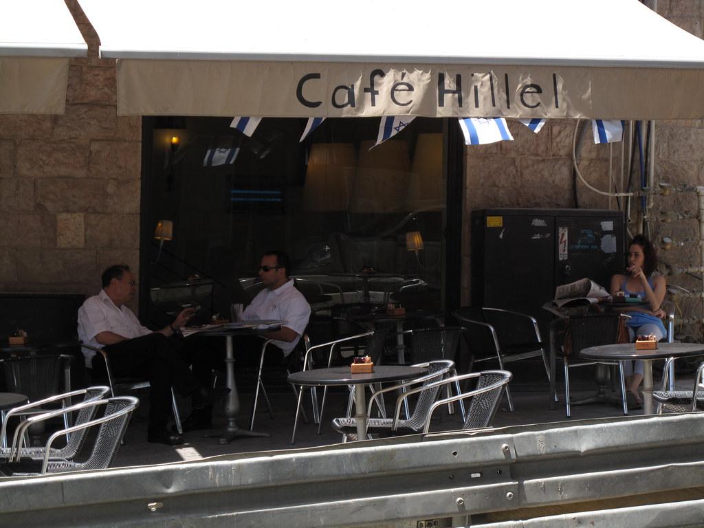 Jerusalem Cafe New York