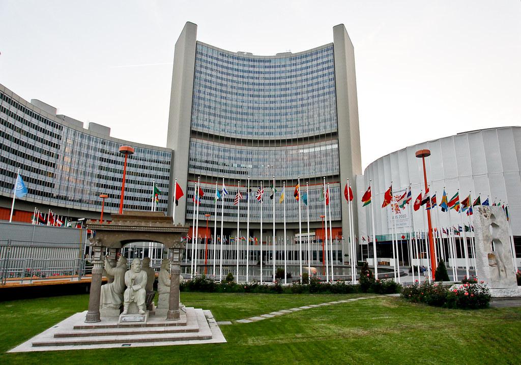 Get Free Credit Report >> Vienna International Center | Vienna International Centre Ph… | Flickr