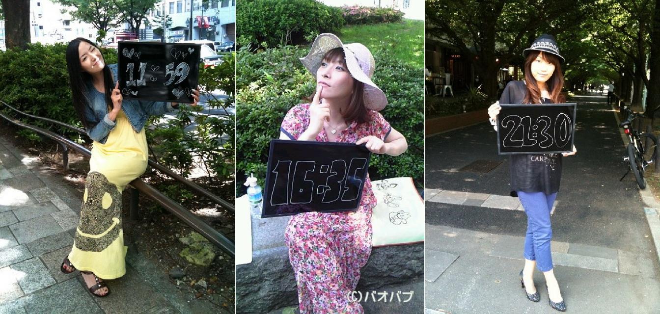 100605(2) - 三位女性聲優「田中理惠、後藤邑子、藤村步」確定成為報時軟體《美聲時計2》的第3批陣容!
