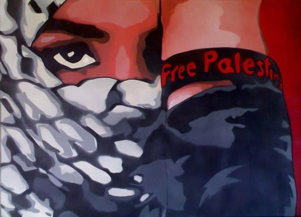 PalestinaLibera