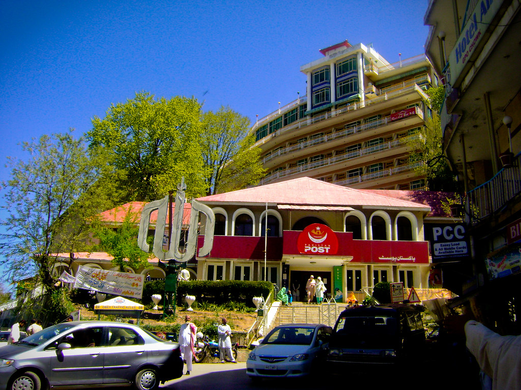 trip to murree essay Essay : [trip to a hill station (ziarat)] vacation last year we made a programmed to have a trip to some hill of our family had been to murree.
