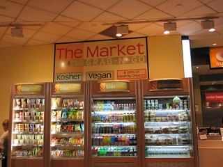 The Market Grab-N-Go | by veganbackpacker