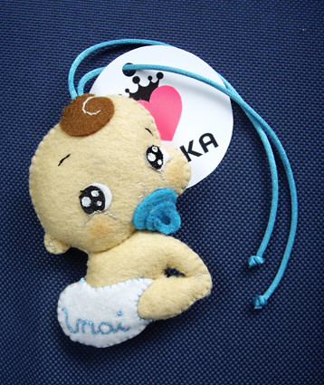 Beb de fieltro para el coche ana donate flickr - Fundas para cambiador de bebe ...