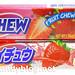 HiCHEW from Taiwan & Japan