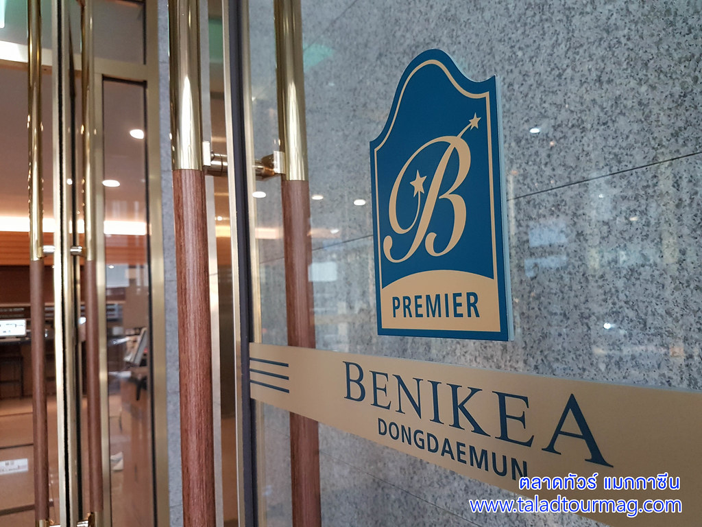 Benikea Premier Hotel Dongdaemun เบนิเกีย พรีเมียร์ ทงแดมุน เกาหลีใต้