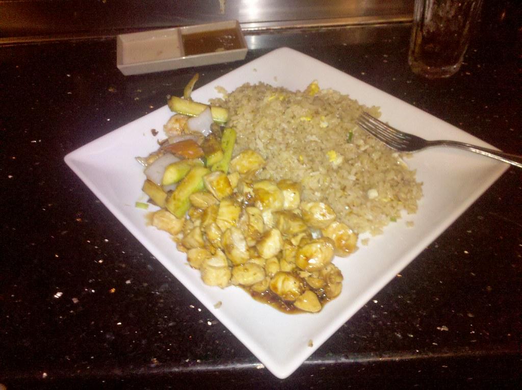 New Hibachi Restaurant East Tremont Ny