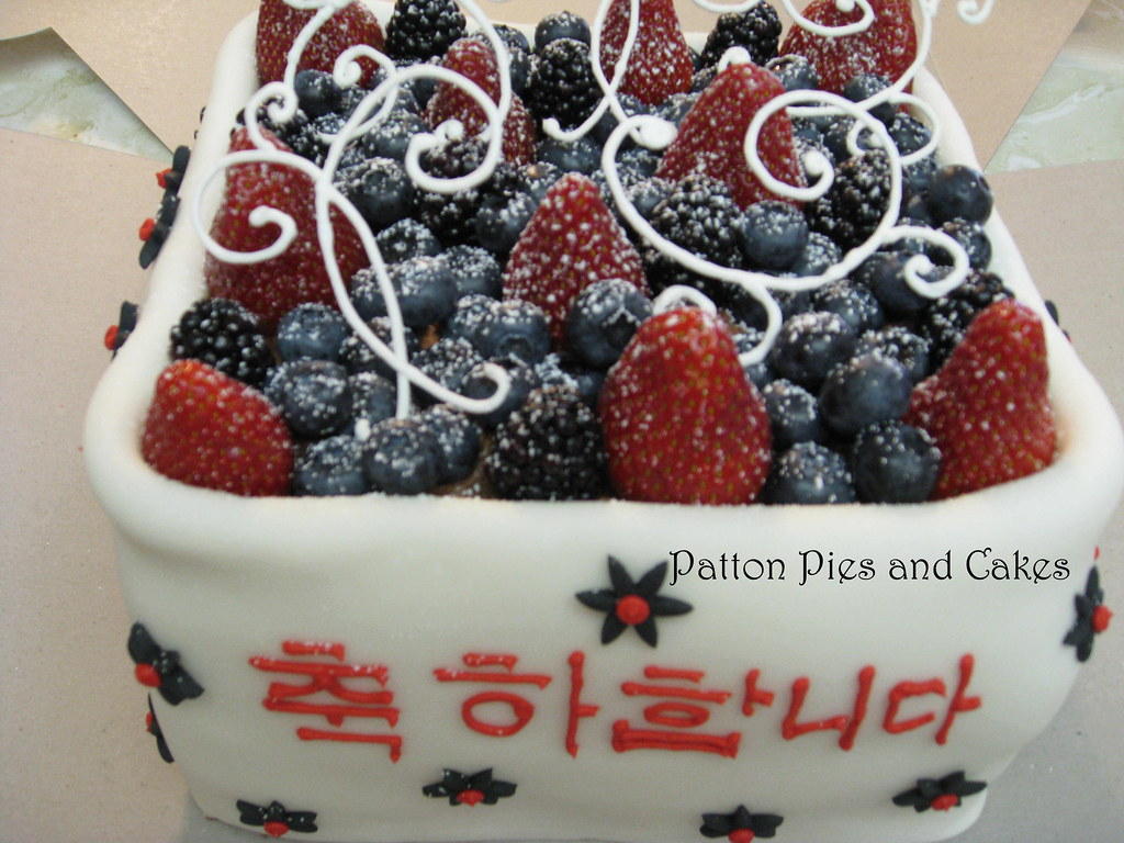 Korean Birthday Cake With Berries My Friend Wanted A Birth Flickr