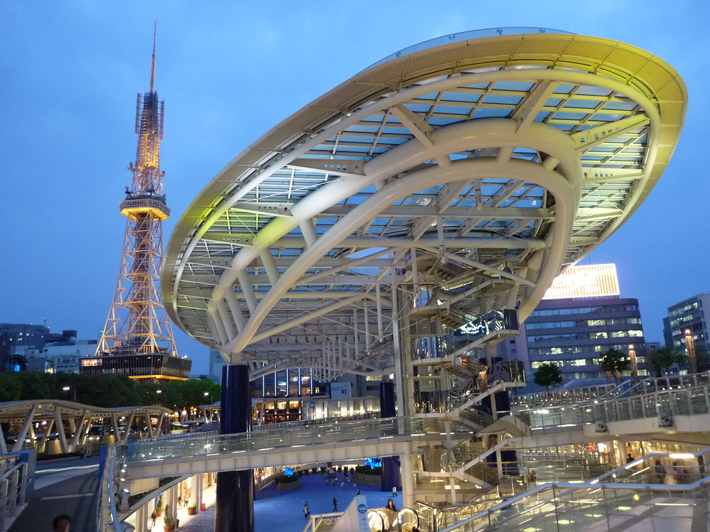 Nagoya TV Tower & Spaceship Aq...