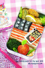 American flag bento on Russian web magazine | by luckysundae