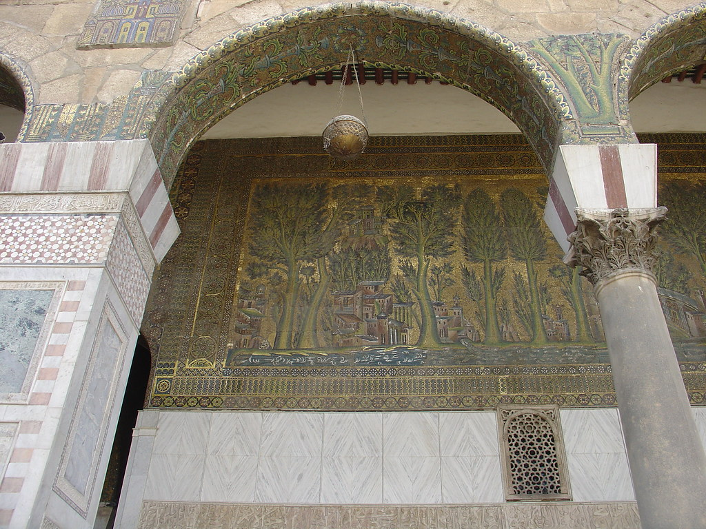 What Is A Mosque Detail: Detail Of The Mosaics On The Walls Of The Umayyade Mosque