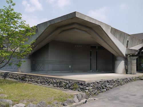 Sakurajima Visitor's Centre