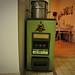 Giant Rice Dispenser