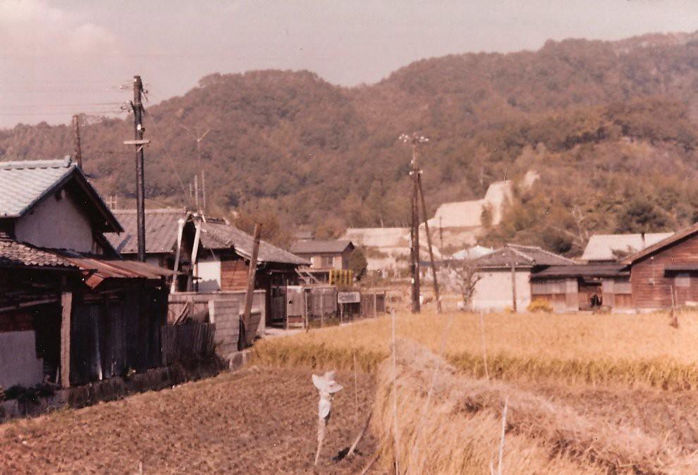 Where is Atsugi, Japan? / Atsugi,