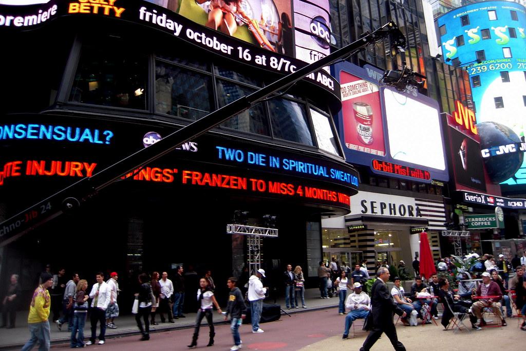 Abc Studios Times Square New York Ny Edgar Zuniga Jr