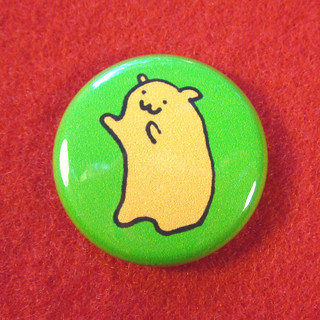 Huggable Hamster Button 1 | by sugar-cookie