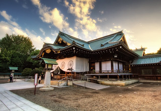 Yasukuni Shrine | by arcreyes [-ratamahatta-]