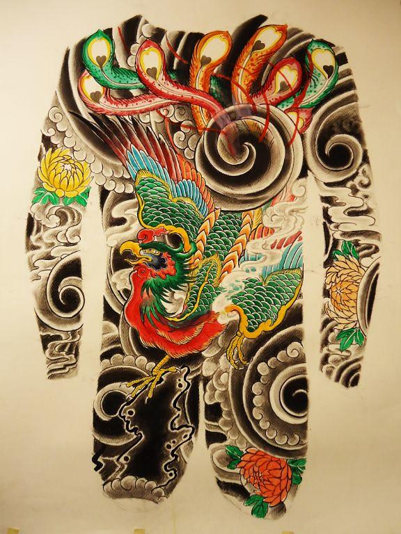 bodysuit drawing issei kurikara flickr. Black Bedroom Furniture Sets. Home Design Ideas