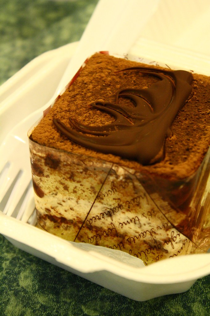 Best Ever Tiramisu Cake Recipe