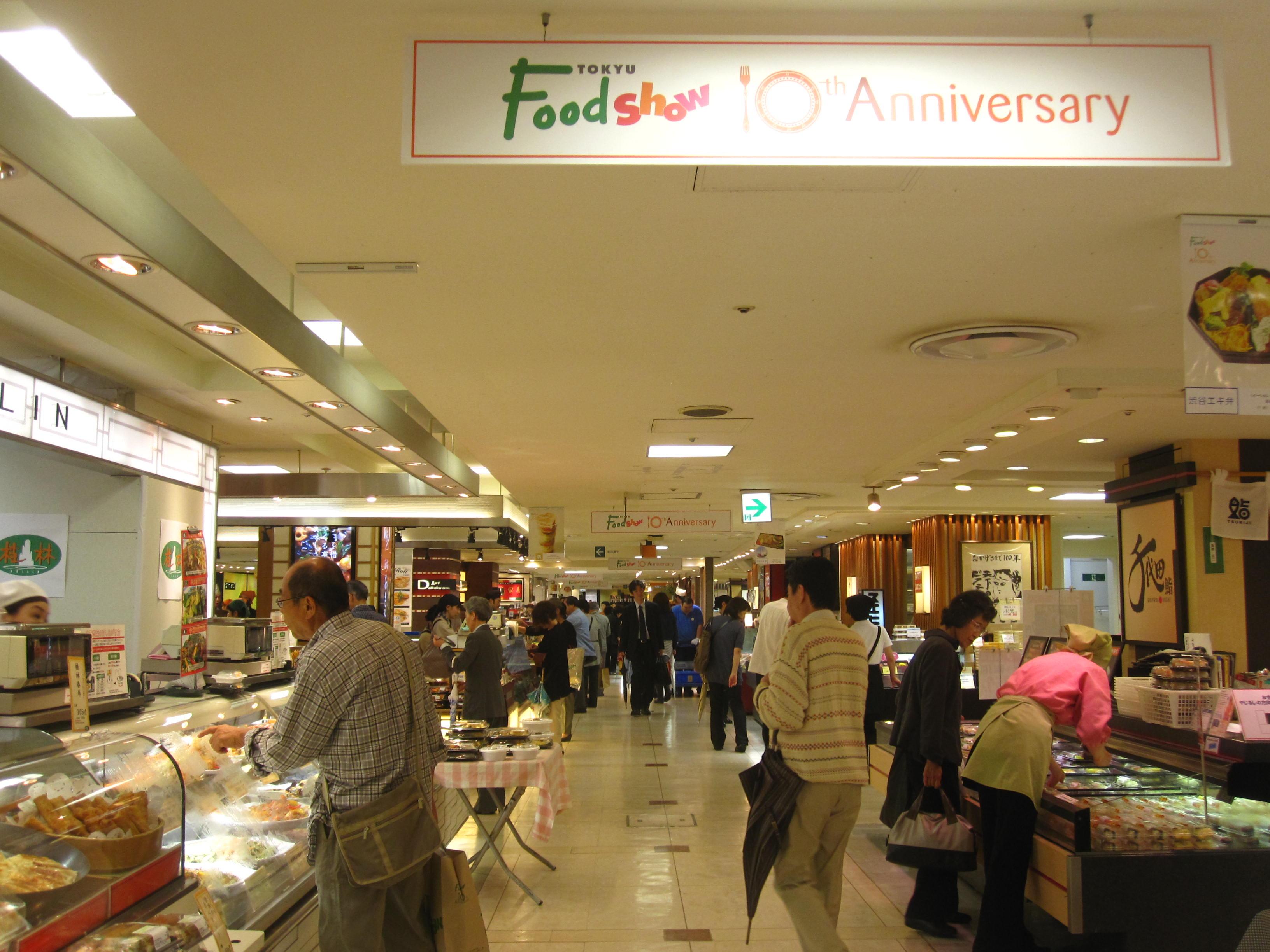Tokyo food show