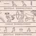 Hieroglyphics Page 1317