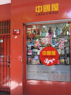 Casa China | by veganbackpacker
