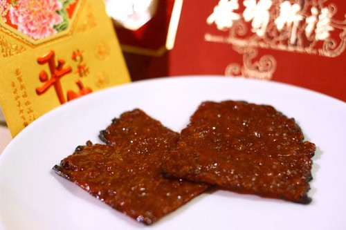 Homemade bak kwa (肉干/Chinese dried barbaqued pork) | by nilmandra