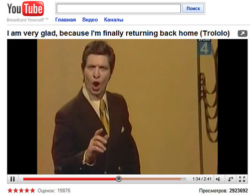 Mr. Trololo Eduard Khil... | It`s Very Surprising For Me ...