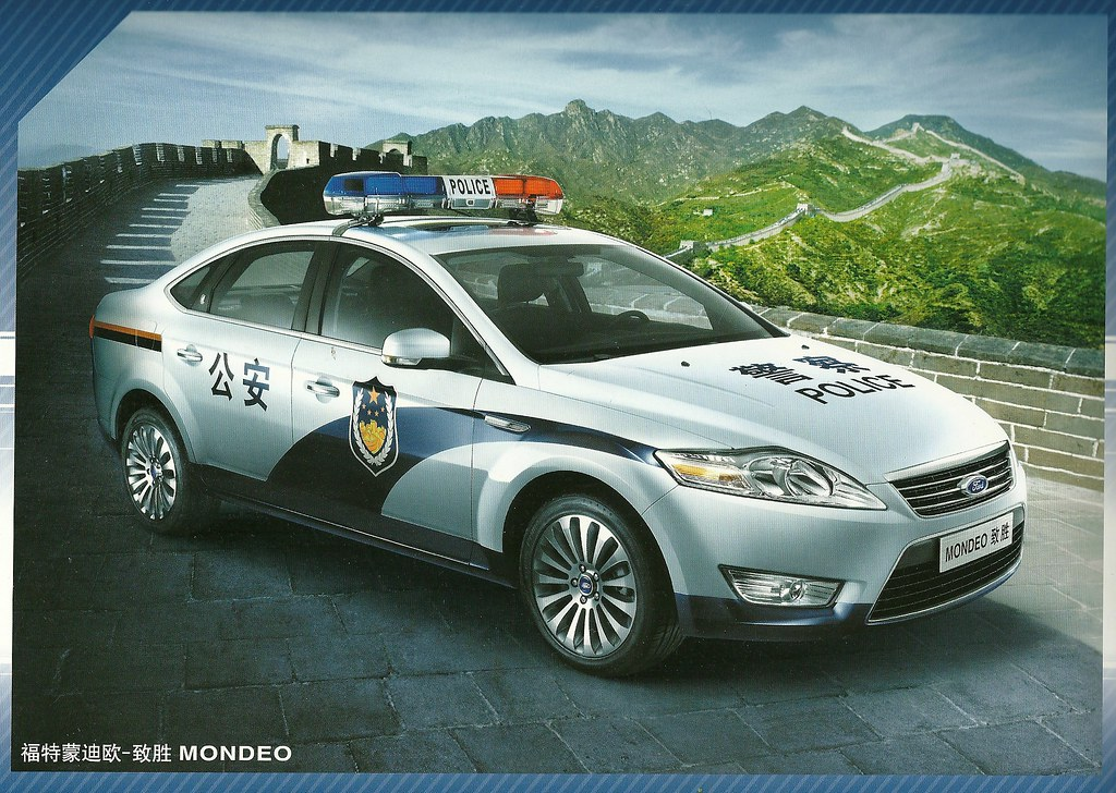Ford Mondeo In Chinese Police Car Brochure I Don T Know