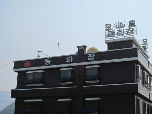 Hotels Near Orange Metro Line Dc