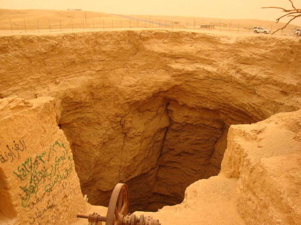 Abandoned Wells Al Kharj Saudi Arabia The Reason For M Flickr