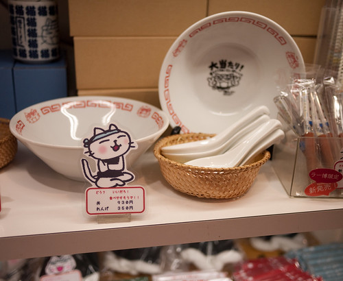 Neko Ramen merchandise at the Shin Yokohama Raumen (Ramen) Museum | by maki