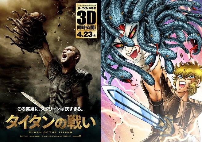 100412 - 漫畫家「車田正美」親繪《Clash of the Titans 超世紀封神榜》日本限定版電影海報出爐!