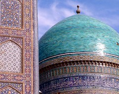 Buchara - tiled  al-qurʾān ‏القرآن‎ | by Ginas Pics