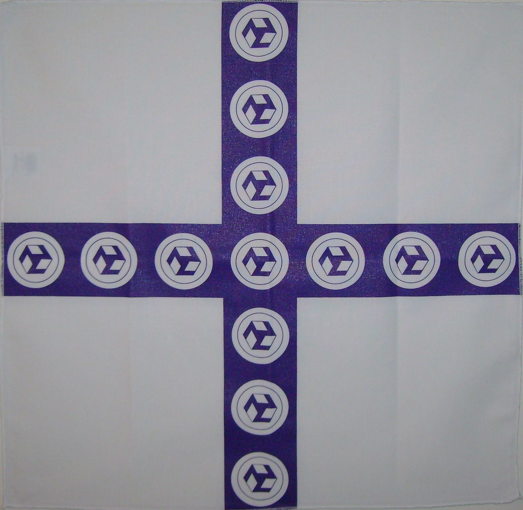 Antahkarana Cross These Ancient Healing Symbols Were Used Flickr