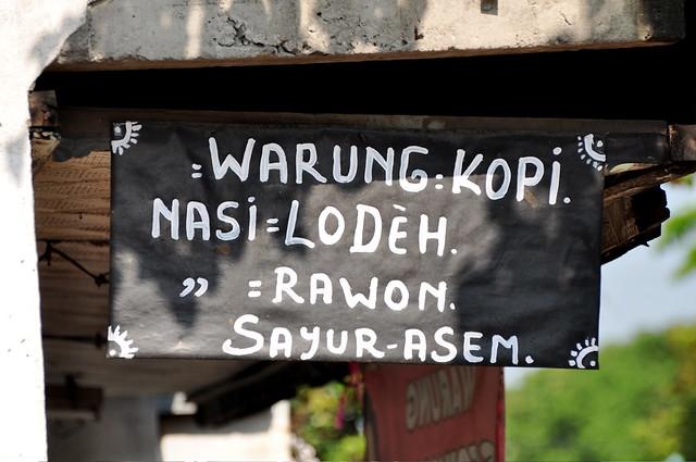 Warung Kopi Nasi Lodeh