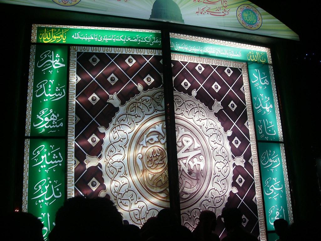 ... Door masjid-e-nabvi | by mfarhadpk & Door masjid-e-nabvi | Farhad Malik | Flickr
