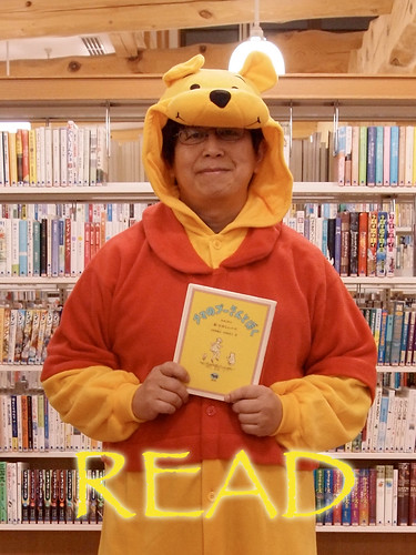 READ the Pooh