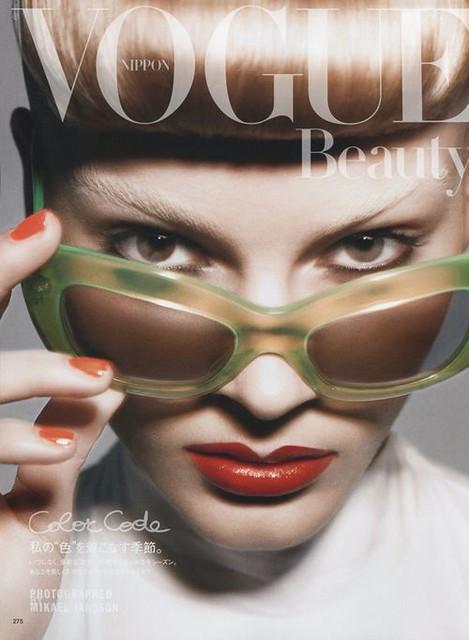vogue eyewear 2017