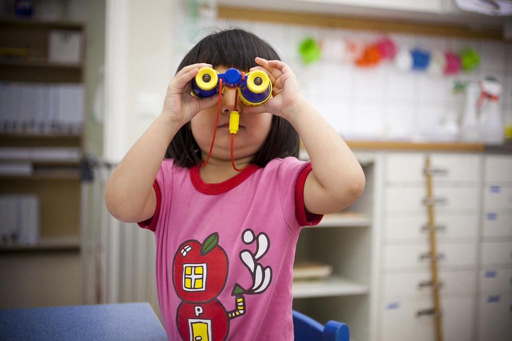 Kindergarten scout