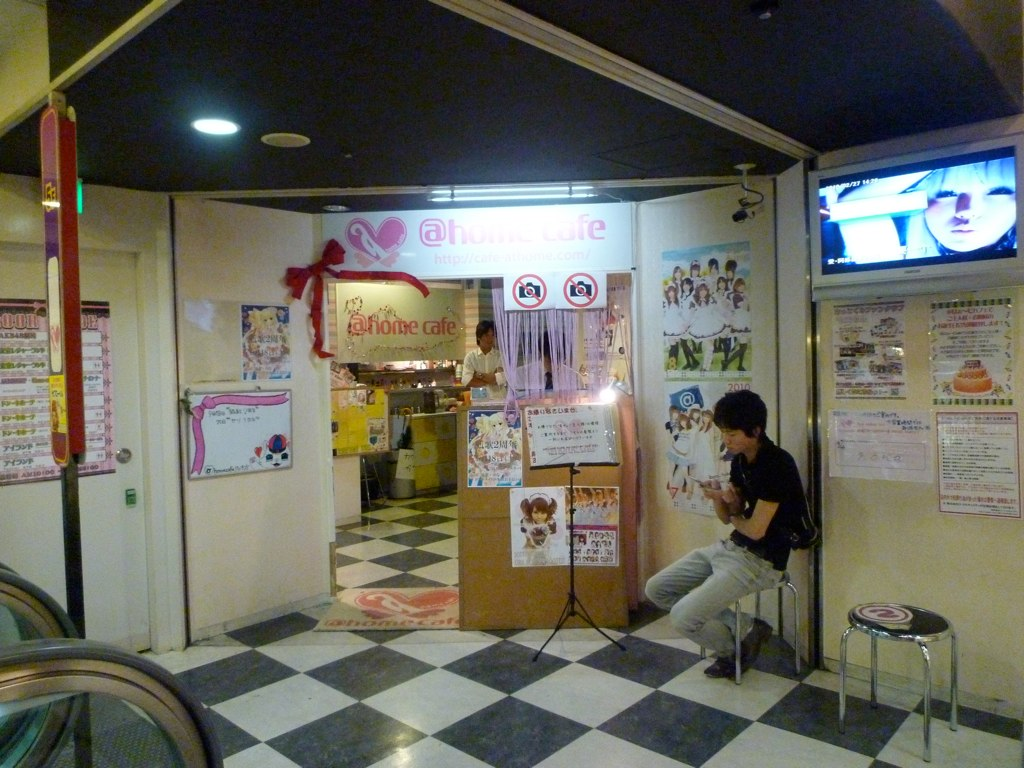 Maid Cafe In Chicago