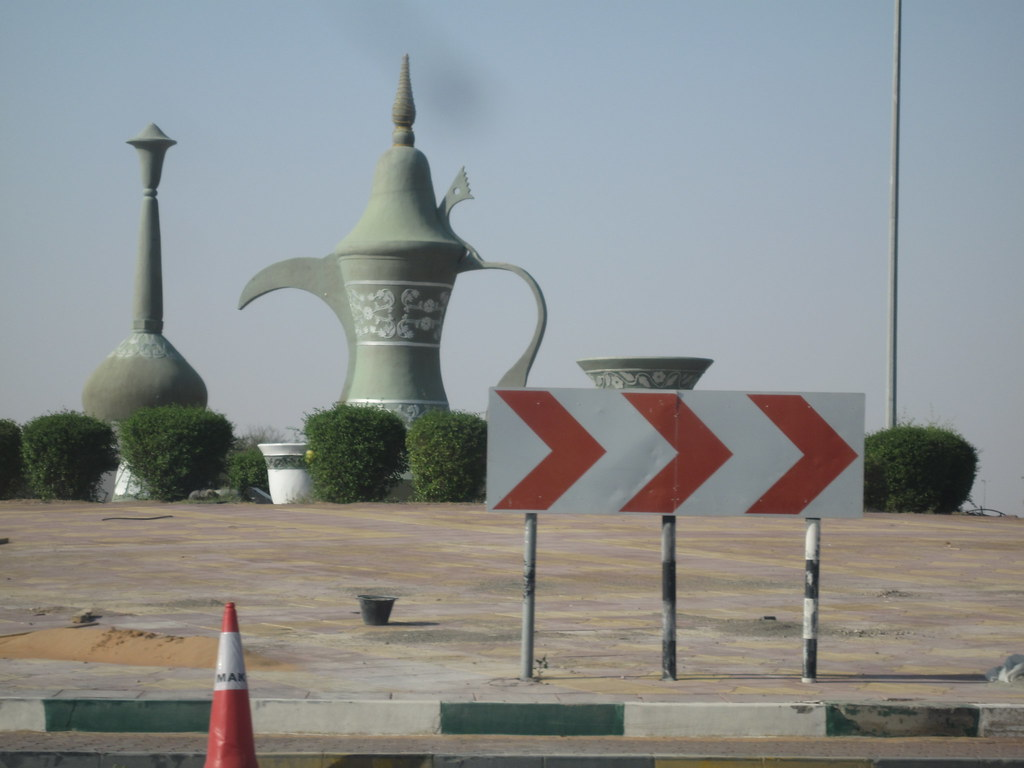 39 coffee pot 39 roundabout al ain uae doug belshaw flickr for Diwan roundabout al ain