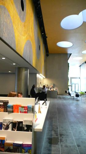 Rubenstein atrium