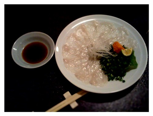 How to Eat Fugu Sashimi photo