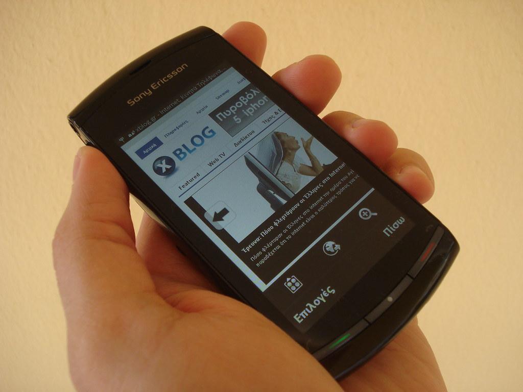 Sony Ericsson Vivaz | Sony Ericsson Vivaz hands on.
