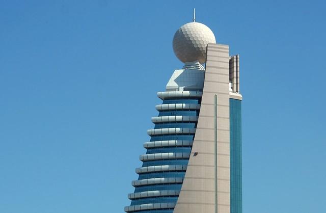The Golf Ball Building
