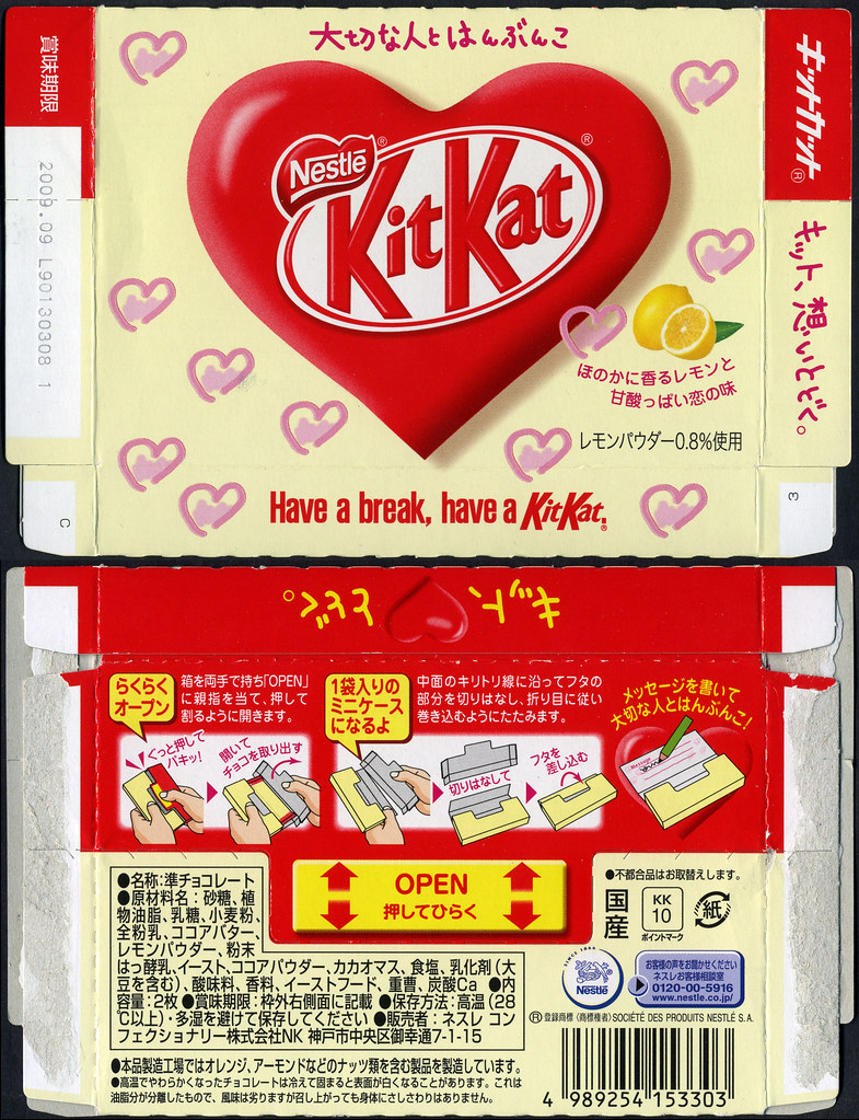 Japan Kit Kat Valentine S Day Edition Candy Box 2009 Flickr
