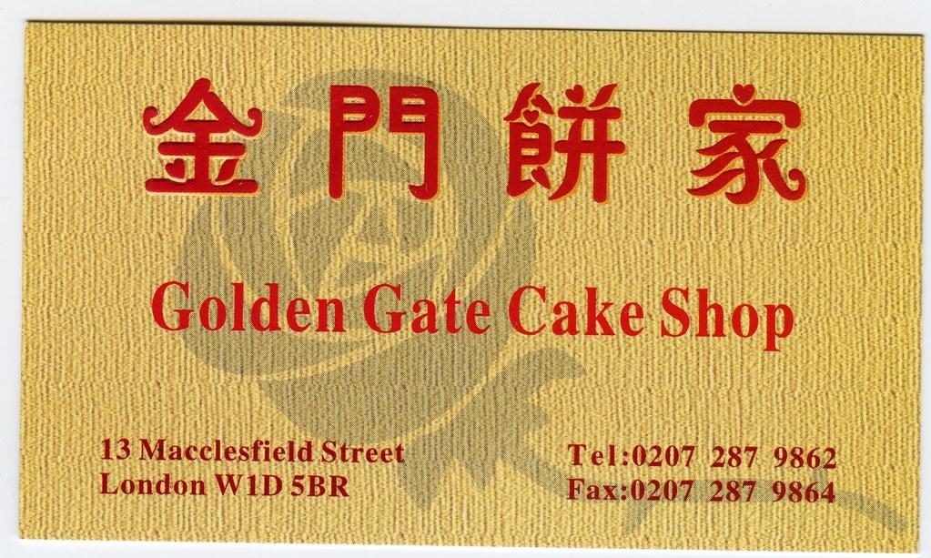 Golden Gate Cake Shop Self Service